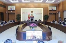 越南第十四届国会常委会第七次会议在河内召开