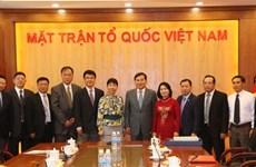 越南祖国阵线中央委员会领导会见中国上海市政协代表团