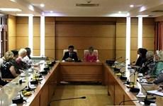越美协会领导人会见越南和平之树组织代表团