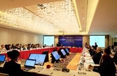 APEC海关手续分委会会议  互相交换海关行政审批制度改革与科技应用经验