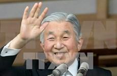 日本天皇和皇后即将对越南进行国事访问