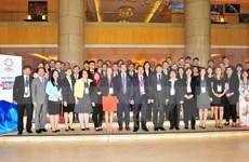 2017年越南APEC峰会:税基侵蚀和利润转移行动计划部署研讨会落幕