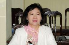越南政府总理要求澄清工商部副部长胡氏金钗财产相关信息