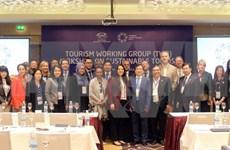 2017年亚太经合组织(APEC)第一次高官会(SOM 1)及相关会议完成第六天议程