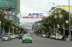 2017年越南APEC峰会:肯定亚太经合组织论坛的表率作用