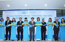 武德儋副总理出席CMC创新中心揭牌仪式