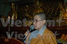 旅居韩国越南佛子为祖国家乡海洋岛屿祈求和平