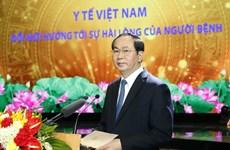 国家主席陈大光:革新与完善公平、效果与发展的医疗系统