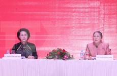 老挝国会主席巴妮·雅陶都即将对越南进行正式访问