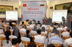 保加利亚国庆节139周年纪念活动在越南举行