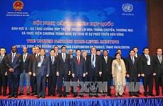 联合国欧亚地区关于加强合作推动中转便利化和贸易便利化的合作峰会在河内开幕