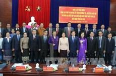老挝国会主席巴妮·雅陶都访问越南薄辽省