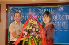 越南驻柬埔寨妇女协会在金边举行见面会