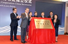 澜湄合作中国秘书处正式成立