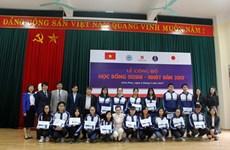 269名河内学生获得2017年日本创志奖学金