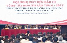 加强引进投资推动西原地区发展