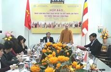 第二次印度佛教文化日将在越南永福省举行