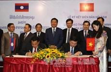 越南胡志明市与老挝华潘省加强全面合作