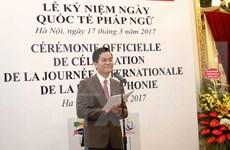 国际法语日纪念典礼在河内举行