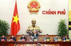 阮春副总理:将创业纳入学校课程体系 激发年轻人创业精神