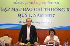 越南体育希望在国际性赛事上有所斩获