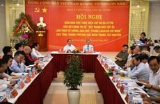 越南全国各地积极贯彻中央政治局关于学习胡志明思想道德的5号指示精神
