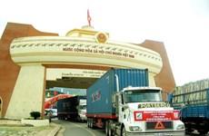 越南充分发挥政策的灵活性推动边境贸易发展
