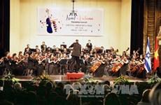 以色列——越南友好音乐会在河内举行  进一步加深越以文化艺术合作