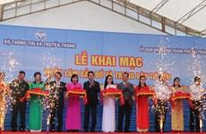 """""""黄沙、长沙归属越南:历史证据和法律依据""""资料图片展在白龙尾岛县举行"""