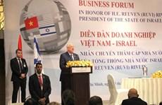 越南——以色列企业论坛在胡志明市举行
