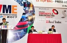 越南制造业面向工业4.0时代