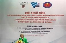 胡志明市国家大学与美国哈佛大学加强合作