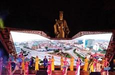 """""""在河内的广平""""文化旅游推介活动精彩举行"""