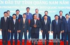 """阮春福总理:广南省在投资活动中需实现国家、投资者和人民""""三方互惠共赢"""""""