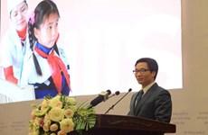 越南国家免疫接种信息管理系统正式上线