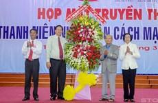胡志明共青团成立86周年系列纪念活动在全国各地纷纷举行