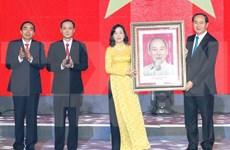 陈大光主席出席宁平省建省25周年纪念大会