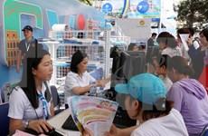 2017年胡志明市旅游节实现旅游收入近600亿越盾