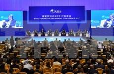 博鳌亚洲论坛2017年年会闭幕 发布促进经济全球化宣言
