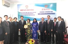 胡志明市祖国阵线与北京市政协加强合作