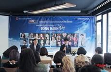 越韩建交25周年友谊音乐晚会即将举行
