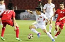 2019年亚洲杯预选赛:越南队与阿富汗队以1-1战平