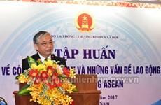 越南将拥有一个大规模的劳动力市场空间