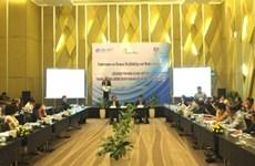 英国与越南加强打击人口贩卖问题的合作