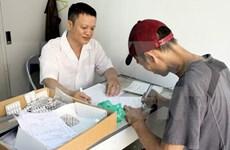 胡志明市70%艾滋病患者参加医保