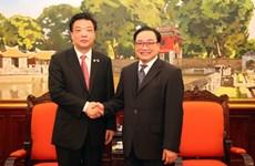 深化越中两国首都的友好合作关系