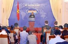 越南外交部任命新发言人