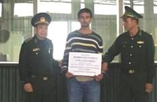 涉嫌财产盗窃案的三名外国嫌疑人在河静省被抓获