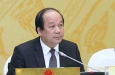 越南政府继续优先稳定宏观经济和促进可持续增长