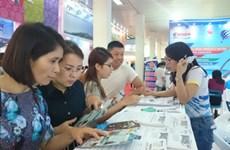 2017越南国际旅游展为刺激夏秋季旅游作出贡献